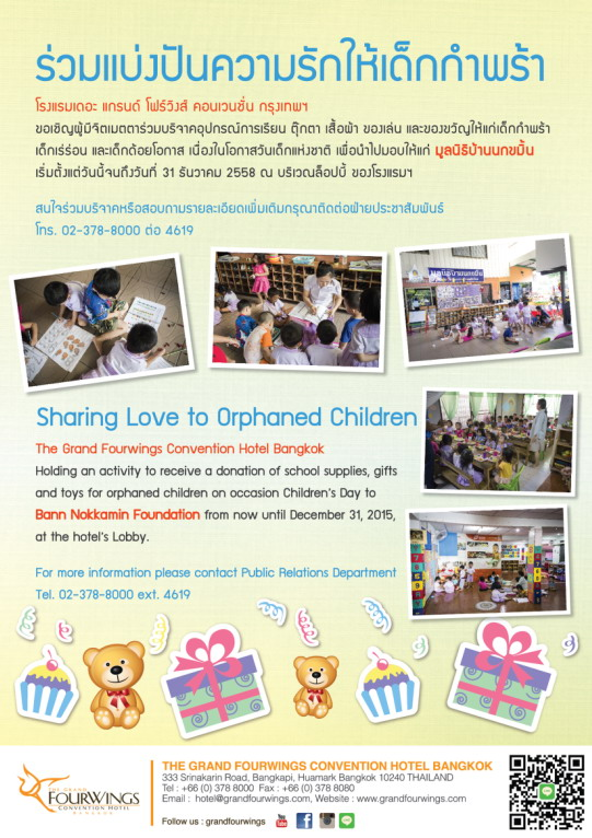รูปภาพของ Sharing Love to Orphaned Children