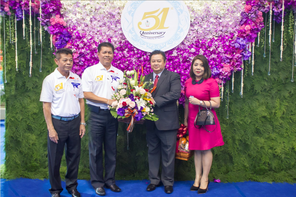"รูปภาพของ ""51st Anniversary of Sports Authority of Thailand"""